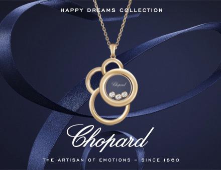 Chopard Happy Dreams Kollektionskachel